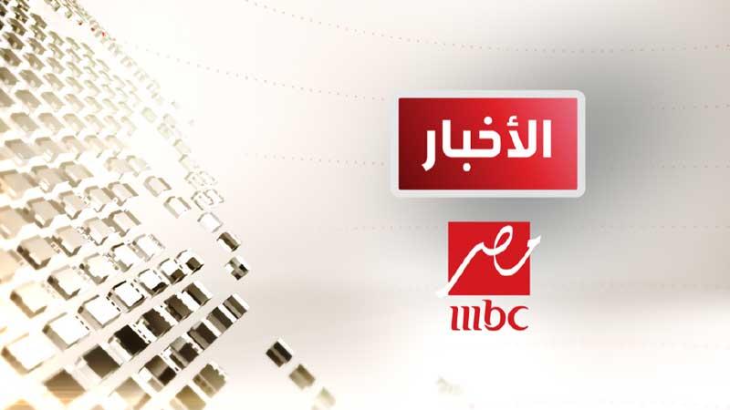 MASR News Cairo